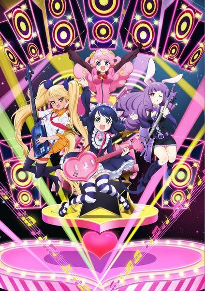 【無料】SHOW BY ROCK!! 第一話「Have a nice MUSIC!!」