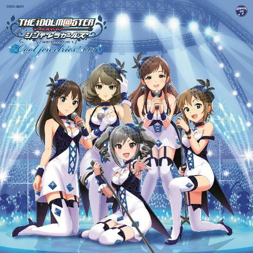 THE IDOLM@STER CINDERELLA MASTER Cool jewelries!001