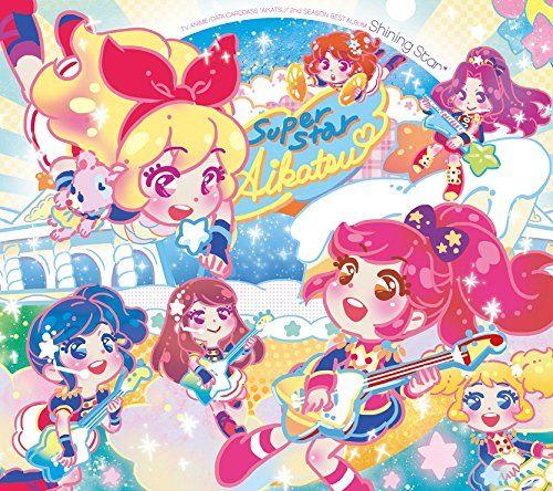 TVアニメ/データカードダス「アイカツ!」ベストアルバム2 「SHINING STAR」/STAR☆ANIS
