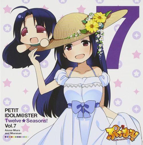 PETIT IDOLM@STER Twelve Seasons! Vol.7/三浦あずさ&みうらさん(CV:たかはし智秋)