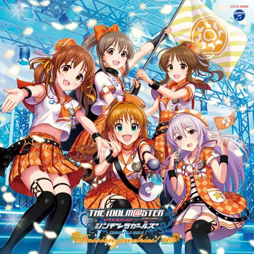 THE IDOLM@STER CINDERELLA MASTER Passion jewelries!002