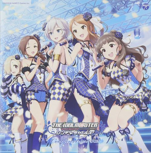 THE IDOLM@STER CINDERELLA MASTER Cool jewelries!002