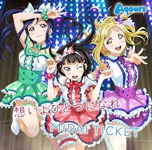 TVアニメ『ラブライブ!サンシャイン!!』挿入歌シングル「想いよひとつになれ/MIRAI TICKET」/Aqours