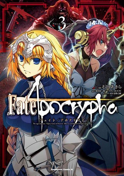 Fate/Apocrypha 3