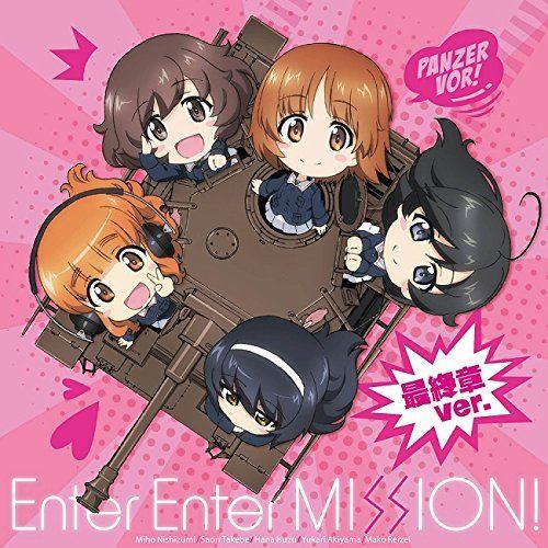 『ガールズ&パンツァー最終章』ED主題歌「Enter Enter MISSION! 最終章ver.」/あんこうチーム