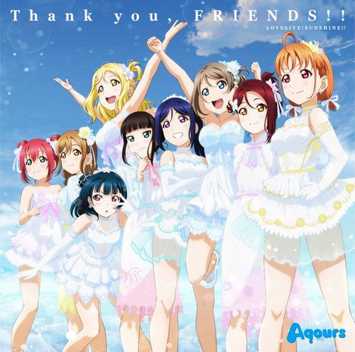 『ラブライブ!サンシャイン!! Aqours 4th LoveLive! ~Sailing to the Sunshine~』テーマソング「Thank you, FRIENDS!!」/Aqours
