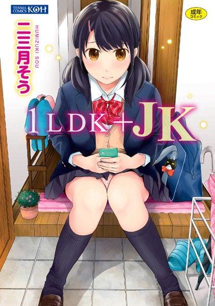 1LDK+JK