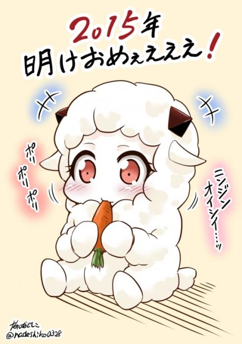 二次 エロ 萌え フェチ けもみみ 羊 着ぐるみ アニマルフード コスプレ モコモコ 2015 正月 干支 二次エロ画像 hitujimusume2015010446