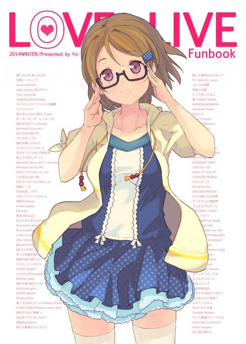 二次 エロ 萌え フェチ メガネ めがね 眼鏡 眼鏡っ娘 二次エロ画像 megane2015010733