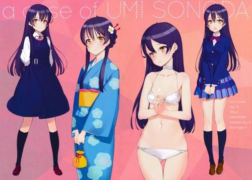 二次 エロ 萌え フェチ 青髪 水色 藍色 紺色 蒼 二次エロ画像 aogami2015021101