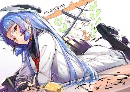 二次 エロ 萌え フェチ 青髪 水色 藍色 紺色 蒼 二次エロ画像 aogami2015021128