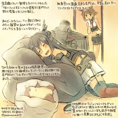 二次 エロ 萌え フェチ 体にフィットするソファ ダメ人間化 ソファ 人をダメにするソファ ビーズクッション 寝てる 寝顔 二次エロ画像 damenisurusofa2015033125
