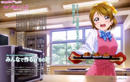 二次 エロ 萌え フェチ 料理 調理 ご飯 食べ物 エプロン 裸エプロン 二次エロ画像 cooking2015050324