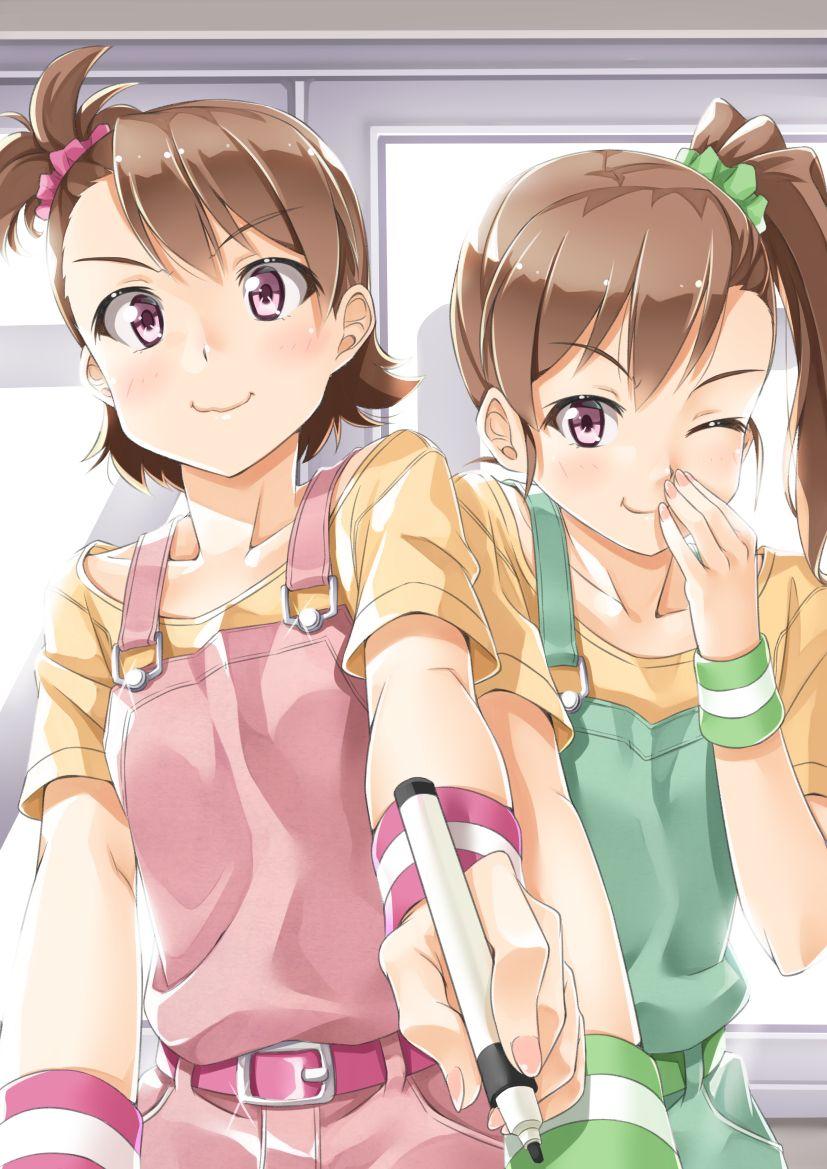 ロリ   【二次・ZIP】アイマス双海亜美真美ちゃんの可愛い画像をください