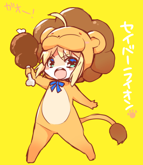二次 非エロ 萌え フェチ 着ぐるみ 着ぐるみパジャマ コスプレ 二次非エロ画像 kigurumi2015050617