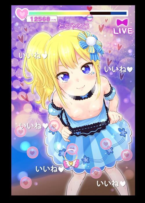 二次 エロ 萌え フェチ ブロンド 金髪 髪型 黄色 二次エロ画像 kinpatsu2015052124