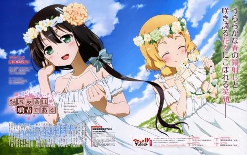 二次 エロ 萌え フェチ ワンピース服 白ワンピ サンドレス 透けてる サマードレス 二次エロ画像 shiroonepiece2015052940