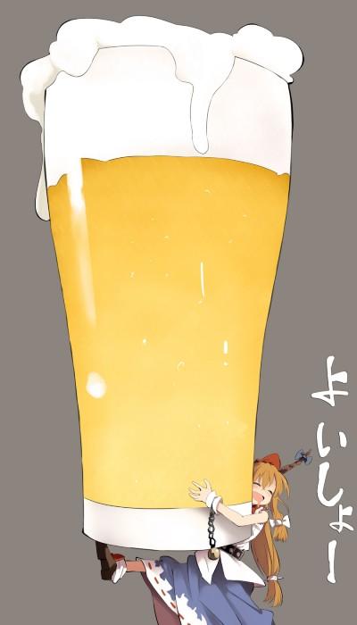 二次 非エロ 萌え フェチ お酒 ビール ジョッキ 缶ビール ディアンドル 酔っ払い 泥酔 二次微エロ画像 beer10020150627100