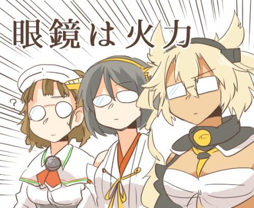 二次 エロ 萌え フェチ メガネ めがね 眼鏡 眼鏡っ娘 二次エロ画像 megane2015061535
