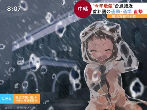 二次 エロ 萌え フェチ 美少女風景 傘 夏 梅雨 紫陽花 花 濡れてる 透けてる 二次エロ画像 ame2015071012