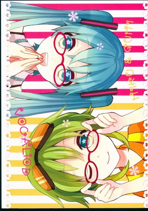 二次 エロ 萌え フェチ メガネ めがね 眼鏡 眼鏡っ娘 二次エロ画像 megane2015072320