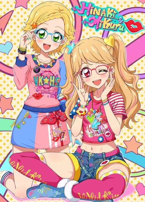 二次 エロ 萌え フェチ メガネ めがね 眼鏡 眼鏡っ娘 二次エロ画像 megane2015072324