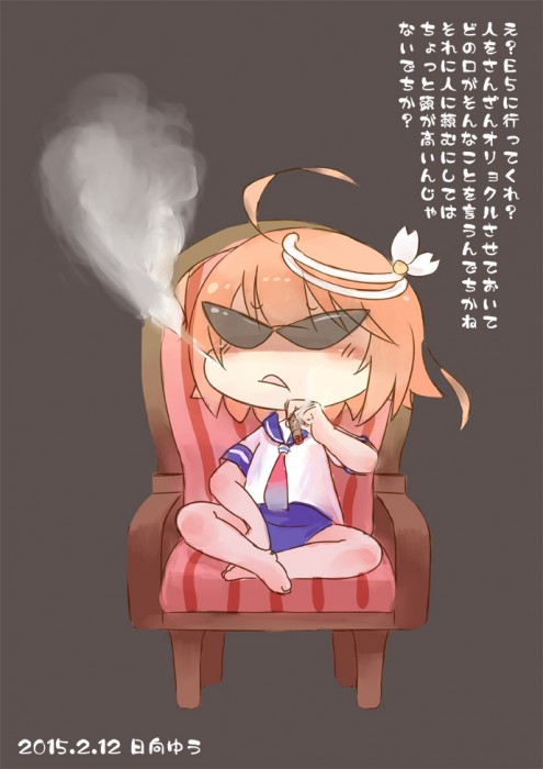 二次 エロ 萌え フェチ タバコ 煙草 煙管 シガー シガレット 二次エロ画像 tabako2015070418