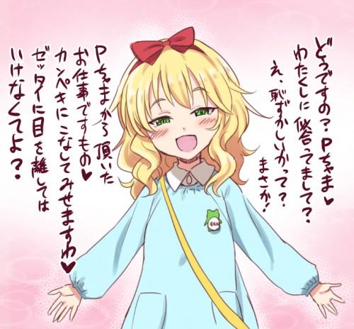 二次 エロ 萌え フェチ ブロンド 金髪 髪型 黄色 二次エロ画像 kinpatsu2015081106