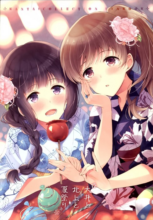 二次 萌え エロ フェチ 和服 着物 浴衣 はだけた 花火 脱衣 季節 夏 お祭り 二次エロ画像 yukata2015082403