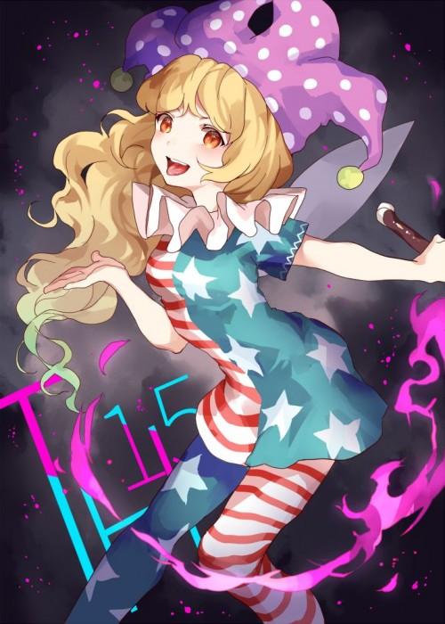 二次 エロ 萌え ゲーム 東方project クラウンピース 金髪 ロリ ストッキング・タイツ 星条旗カラー 帽子 人を狂わす程度のタイツ アメリカン 星条旗のピエロ 人を狂わす程度の能力 地獄の妖精 東方紺珠伝 二次エロ画像 clownpiece2015092314