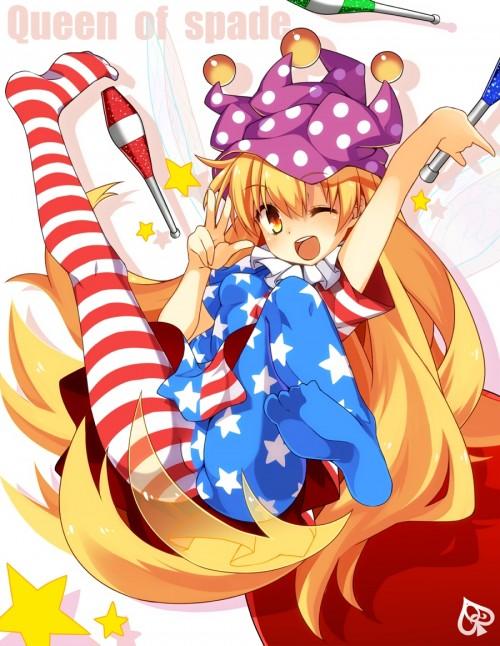 二次 エロ 萌え ゲーム 東方project クラウンピース 金髪 ロリ ストッキング・タイツ 星条旗カラー 帽子 人を狂わす程度のタイツ アメリカン 星条旗のピエロ 人を狂わす程度の能力 地獄の妖精 東方紺珠伝 二次エロ画像 clownpiece2015092318