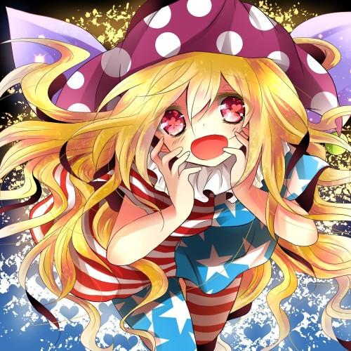 二次 エロ 萌え ゲーム 東方project クラウンピース 金髪 ロリ ストッキング・タイツ 星条旗カラー 帽子 人を狂わす程度のタイツ アメリカン 星条旗のピエロ 人を狂わす程度の能力 地獄の妖精 東方紺珠伝 二次エロ画像 clownpiece2015092343