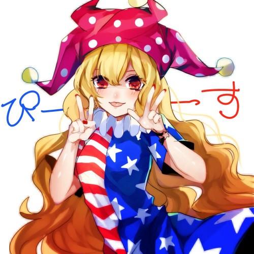 二次 エロ 萌え ゲーム 東方project クラウンピース 金髪 ロリ ストッキング・タイツ 星条旗カラー 帽子 人を狂わす程度のタイツ アメリカン 星条旗のピエロ 人を狂わす程度の能力 地獄の妖精 東方紺珠伝 二次エロ画像 clownpiece2015092350