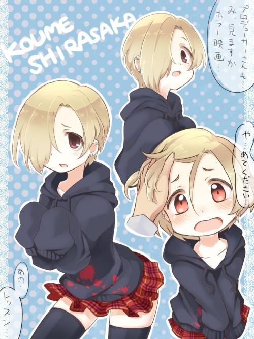 二次 エロ 萌え フェチ 髪の毛で片目が隠れてる ロングヘア 二次エロ画像 katamekakushi2015102315