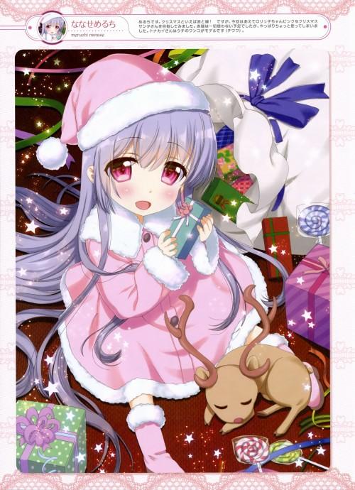 二次 萌え エロ フェチ コスプレ クリスマス 冬 サンタクロース サンタさん 二次エロ画像 santa2015112449