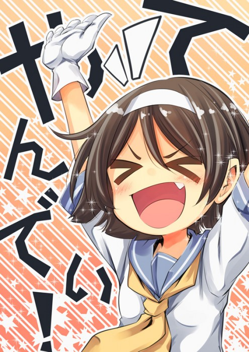 二次 非エロ 萌え ゲーム 艦隊これくしょん 艦これ 擬人化 ショートカット・短髪  谷風 カチューシャ セーラー服 かぁー! これで勝つる! 貧乳 陽炎型駆逐艦14番艦 黒髪 パセリ おかっぱ 白手袋 似非江戸っ子 二次微エロ画像 tanikazekancolle2015110324