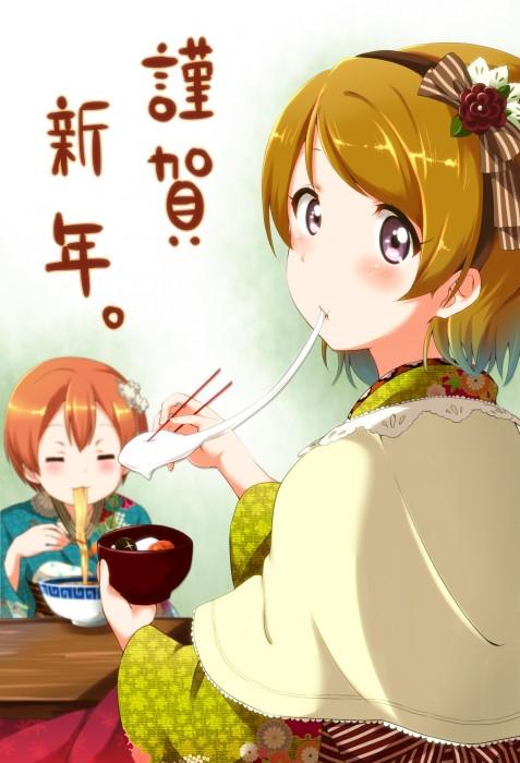 二次 萌え フェチ 食べ物 非エロ 餅 雑煮 お汁粉 磯辺焼き 食べてる 食事風景 飯テロ 二次非エロ画像 mochi2016010138