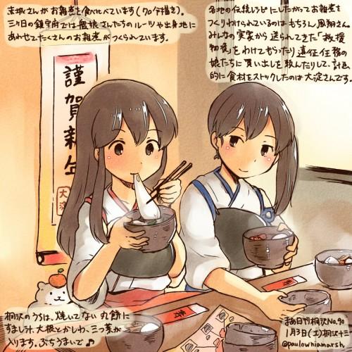 二次 萌え フェチ 食べ物 非エロ 餅 雑煮 お汁粉 磯辺焼き 食べてる 食事風景 飯テロ 二次非エロ画像 mochi2016010139