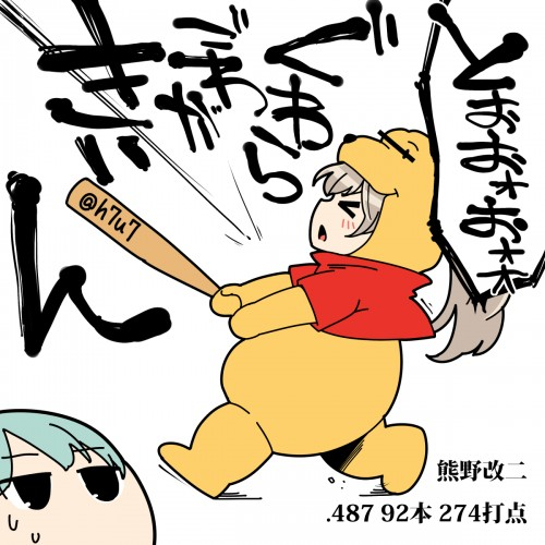二次 非エロ 萌え フェチ スポーツ少女 野球 帽子 バット 武装少女 釘バット 二次非エロ画像 bat2016010446