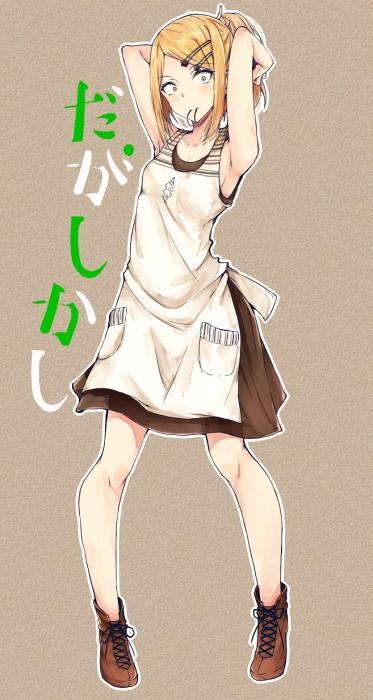 二次 エロ 萌え アニメ 漫画 だがしかし 遠藤サヤ 八重歯 四白眼のスレンダー少女 ピアス 茶髪 おでこ サヤ師 ピアス ヘアピン 二次エロ画像 endousaya2016012436