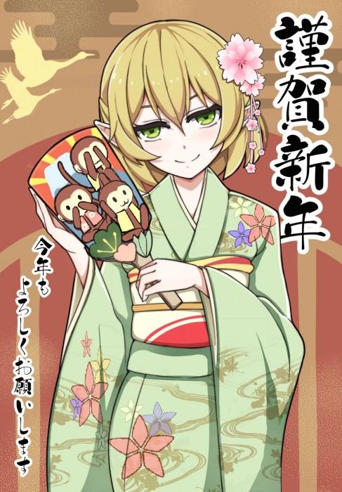 二次 萌え 非エロ フェチ 和服 着物 振袖 お正月 謹賀新年 二次微エロ画像 kimono10020160111072