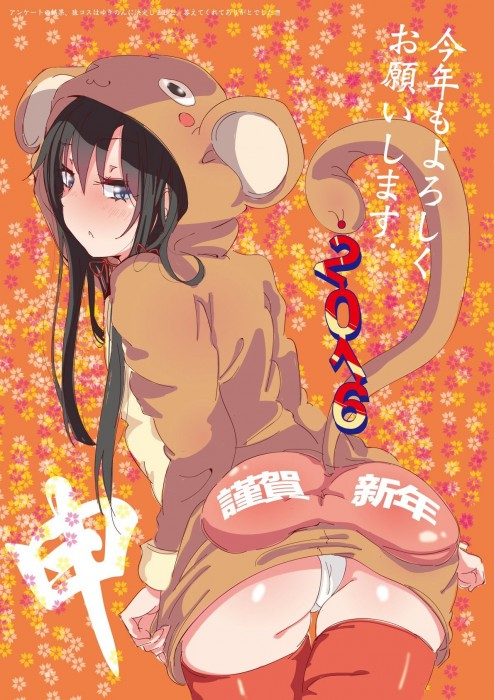 二次 エロ 萌え アニメ フェチ ラノベ やはり俺の青春ラブコメはまちがっている。 雪ノ下雪乃 はまち 俺ガイル 女子高校生 JK 黒髪 ニーソ 貧乳 毒舌 二次エロ画像 yukinoshitayukino2016010643