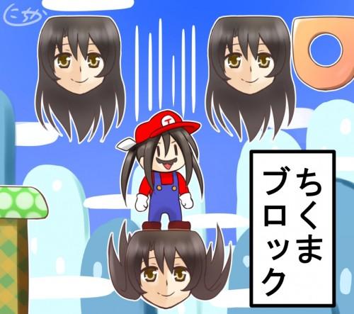 二次 エロ 萌え ゲーム 艦隊これくしょん 艦これ 擬人化 筑摩 利根 ちくまあるいはつかまもしくはつくま 妹 黒髪 はいてない 巨乳 黒髪ロング スリット 太もも 二次エロ画像 chikumakancolle2016032347