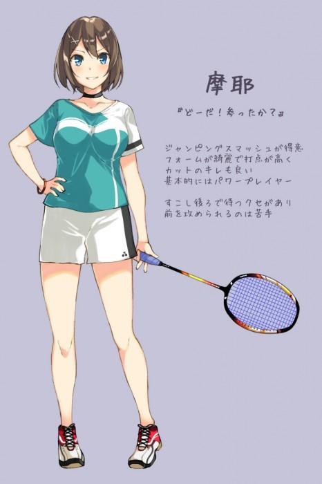 二次 萌え エロ フェチ スポーツ少女 テニスウェア テニスラケット アンダースコート アンスコ バドミントン 見せパン 二次エロ画像 tennis2016042937
