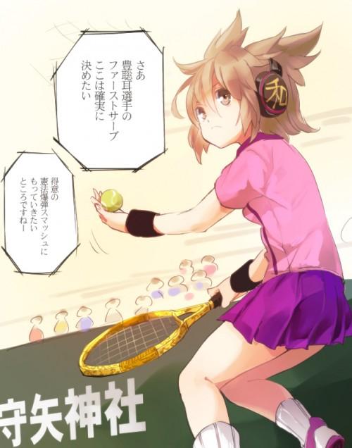 二次 萌え エロ フェチ スポーツ少女 テニスウェア テニスラケット アンダースコート アンスコ バドミントン 見せパン 二次エロ画像 tennis2016042947