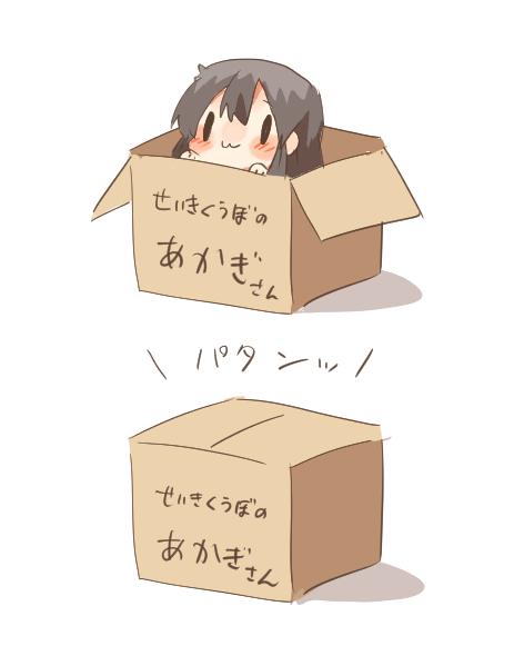 二次 微エロ 萌え フェチ 箱入り娘 段ボール 拾ってください 箱詰め 犬耳 猫耳 けも耳 段ボール プレゼント 二次非エロ画像 hakoirimusume2016072119