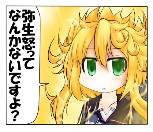二次 エロ 萌え ゲーム 艦隊これくしょん 艦これ 擬人化 ロリ 弥生 薄紫髪 セーラー服 腹チラ 少女 ょぅι゛ょ 怒ってなんかないよ、怒ってなんか… 二次エロ画像 yayoikancolle2016071337
