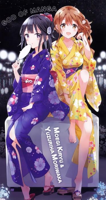 二次 萌え エロ フェチ 和服 着物 浴衣 はだけた 花火 脱衣 季節 夏 お祭り 二次エロ画像 yukata2016090819