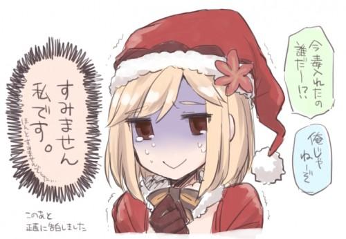 二次 萌え エロ フェチ コスプレ クリスマス 冬 サンタクロース サンタさん 二次エロ画像 santa10020161201063