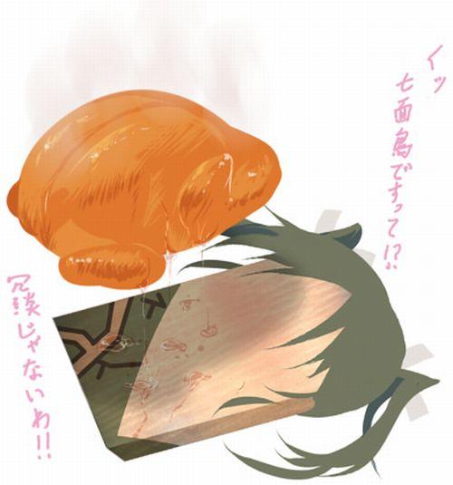 二次 エロ 萌え ゲーム 艦隊これくしょん 艦これ 擬人化 瑞鶴 ツインテール 貧乳  提督爆撃系女子 ずいずい 二次エロ画像 zuikakukancolle10020161129100